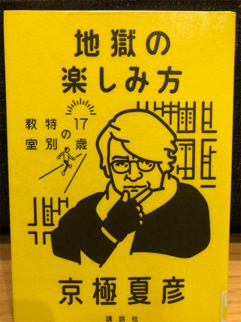 f:id:kazuyoshisan:20210123234626j:image