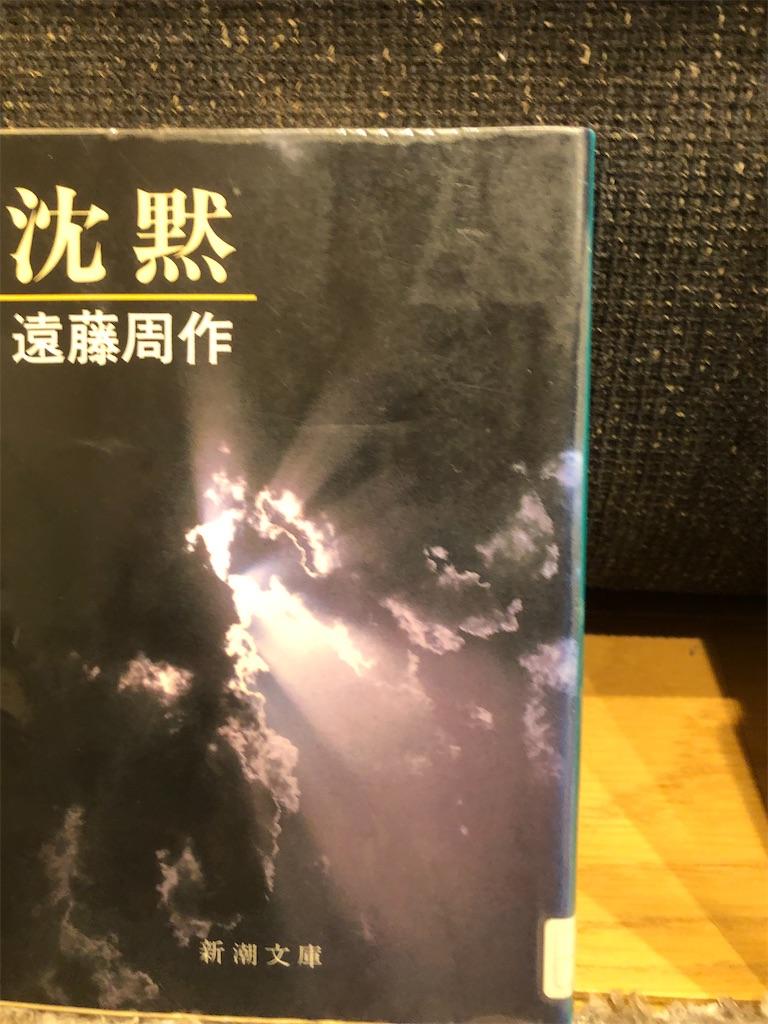 f:id:kazuyoshisan:20210124152905j:image