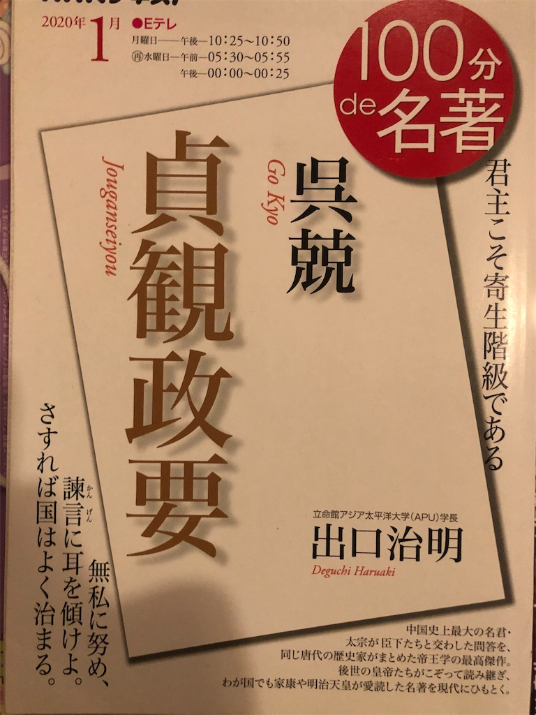 f:id:kazuyoshisan:20210126095822j:image