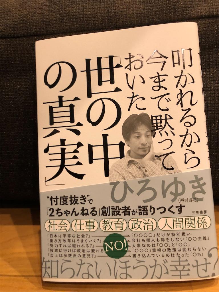 f:id:kazuyoshisan:20210126160811j:image