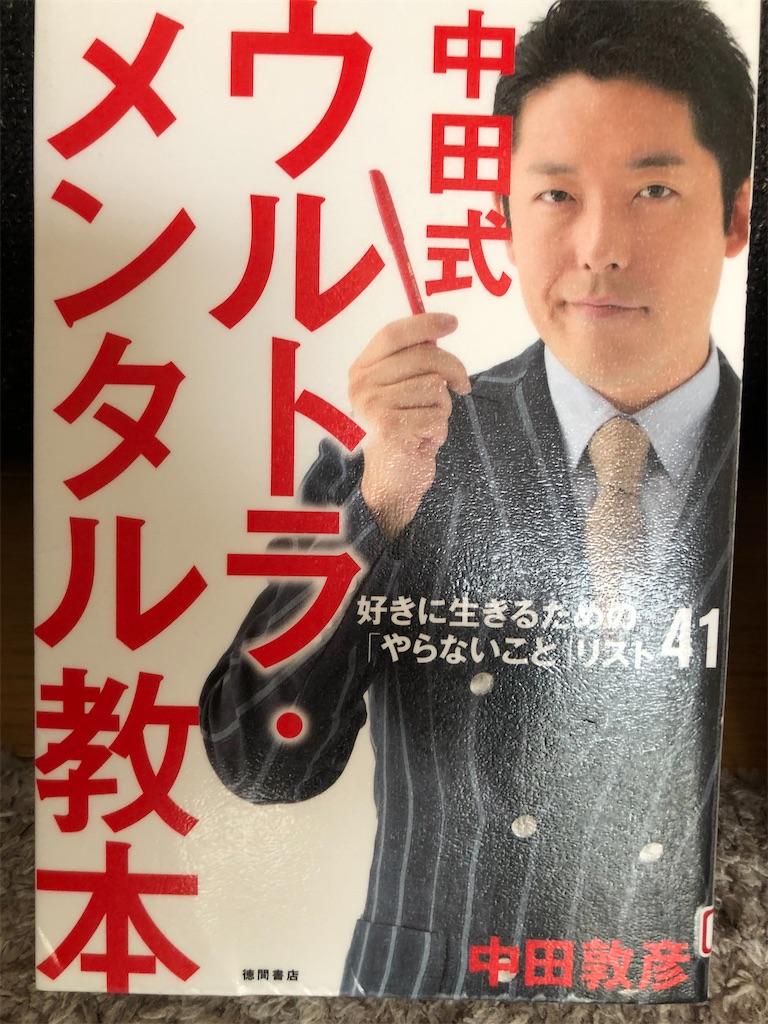 f:id:kazuyoshisan:20210128205017j:image