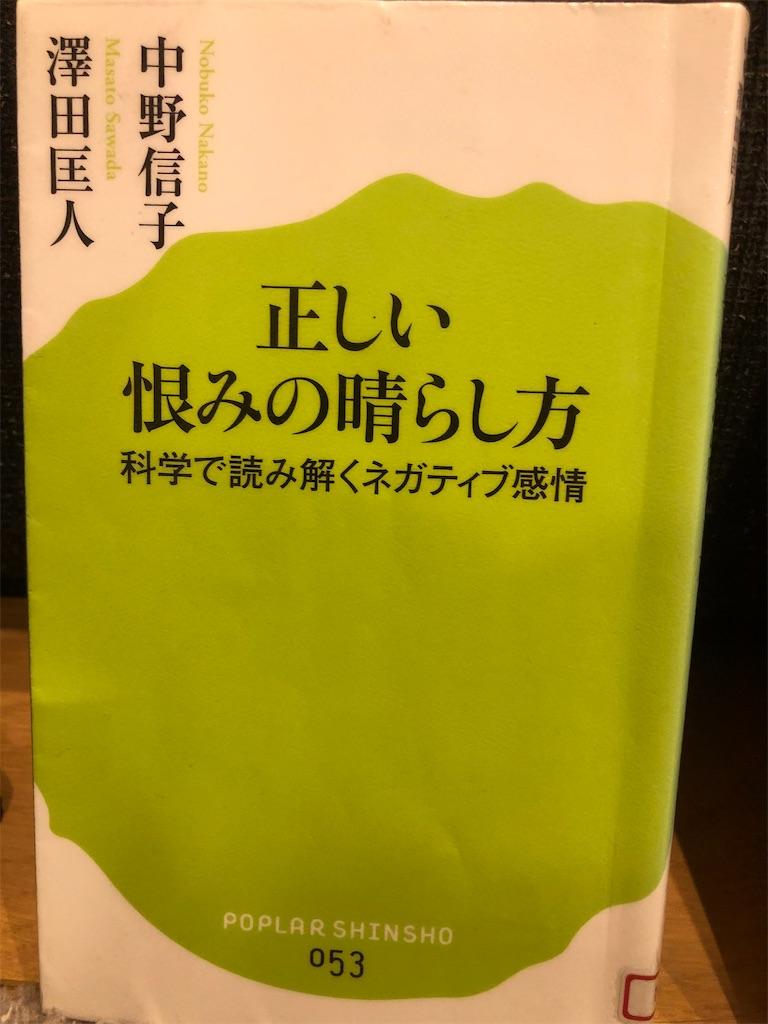 f:id:kazuyoshisan:20210131093221j:image
