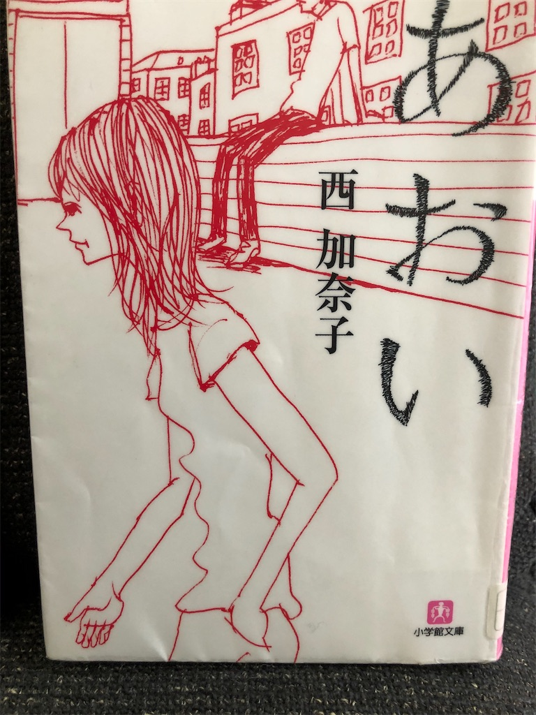 f:id:kazuyoshisan:20210131094959j:image