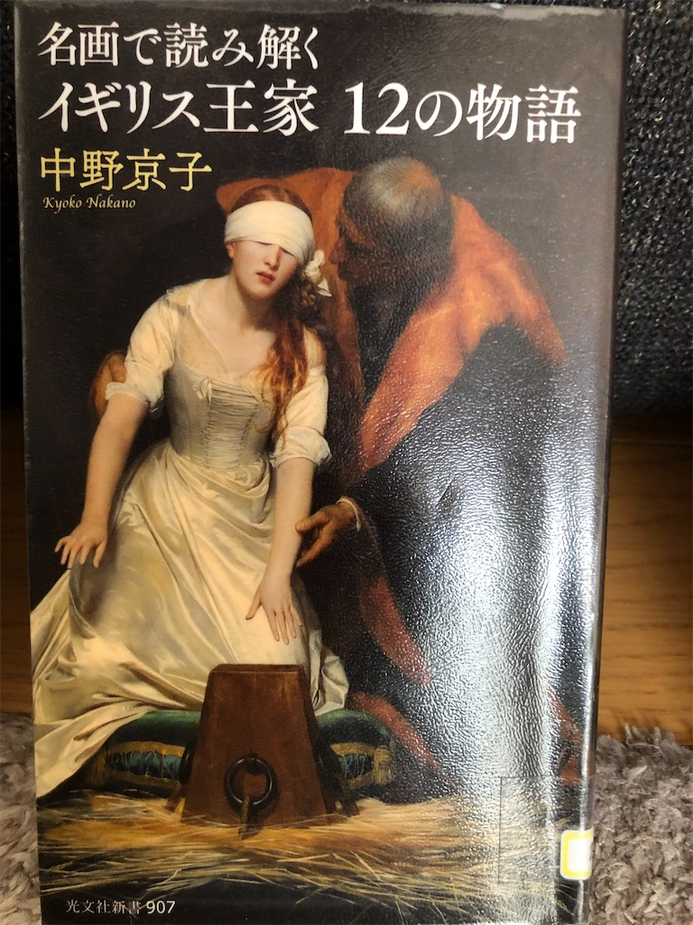 f:id:kazuyoshisan:20210131173118j:image
