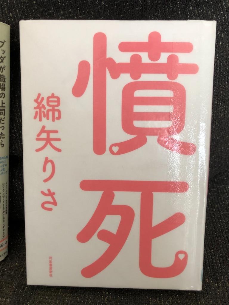 f:id:kazuyoshisan:20210203221313j:image