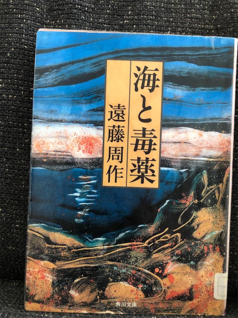 f:id:kazuyoshisan:20210206145221j:image