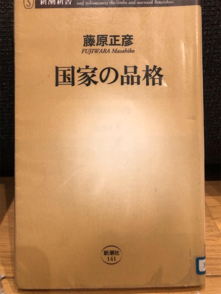 f:id:kazuyoshisan:20210207171752j:image
