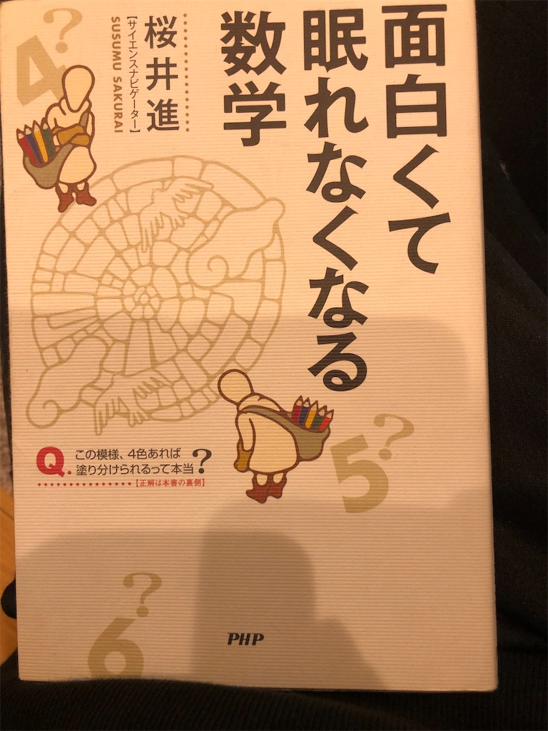 f:id:kazuyoshisan:20210209095140j:image