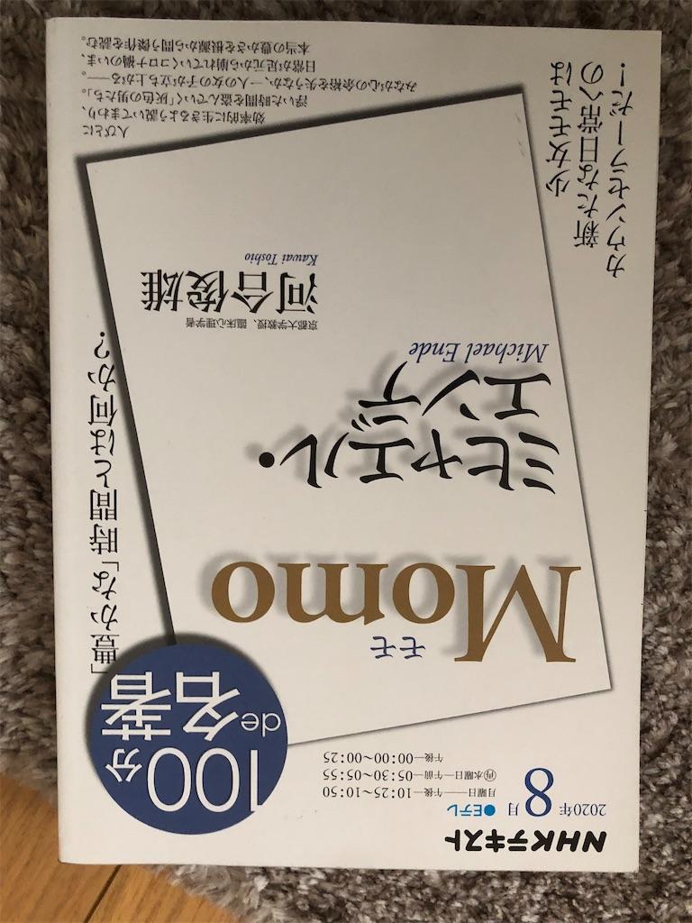 f:id:kazuyoshisan:20210209102711j:image