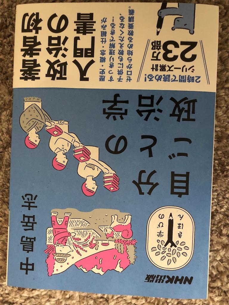 f:id:kazuyoshisan:20210209160137j:image