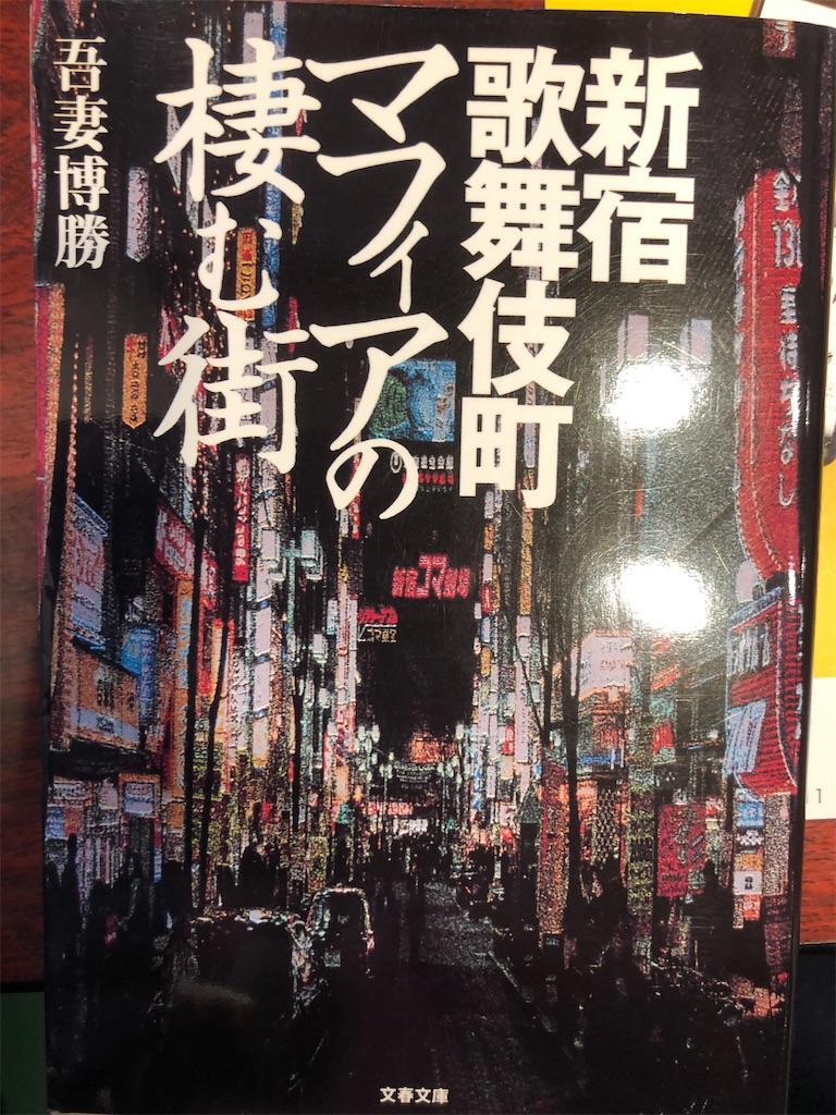 f:id:kazuyoshisan:20210211202201j:image