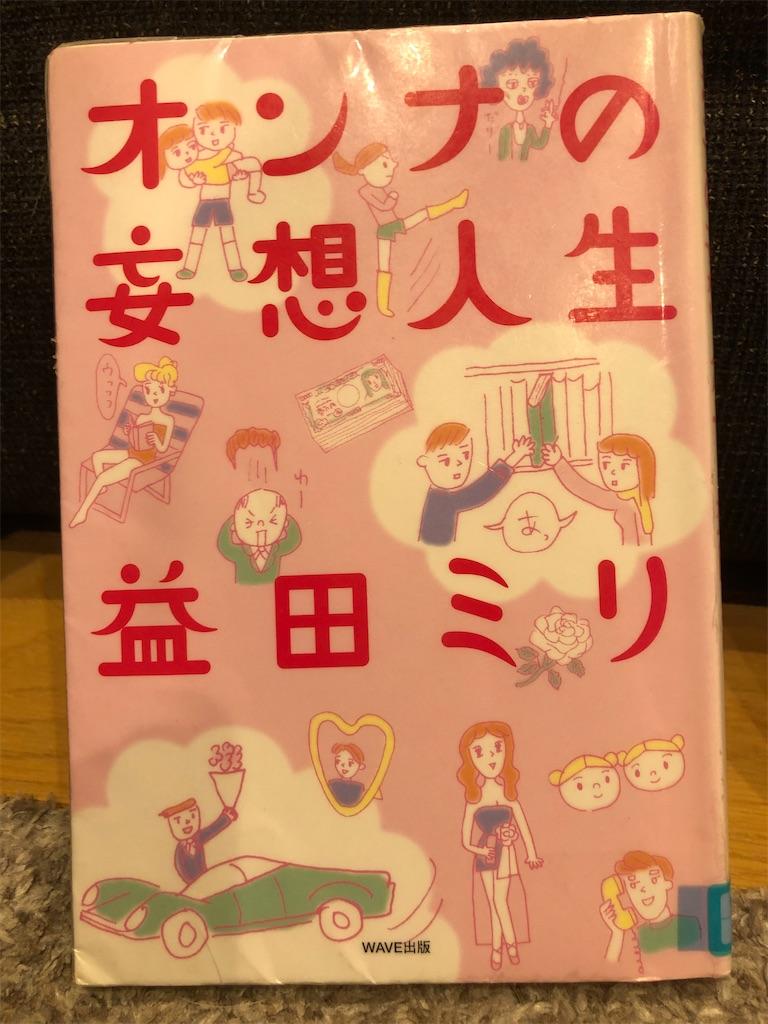f:id:kazuyoshisan:20210214165821j:image