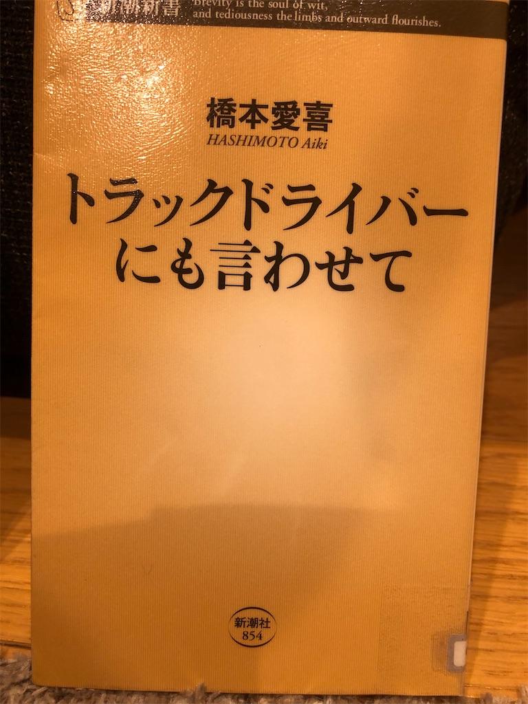 f:id:kazuyoshisan:20210214180502j:image