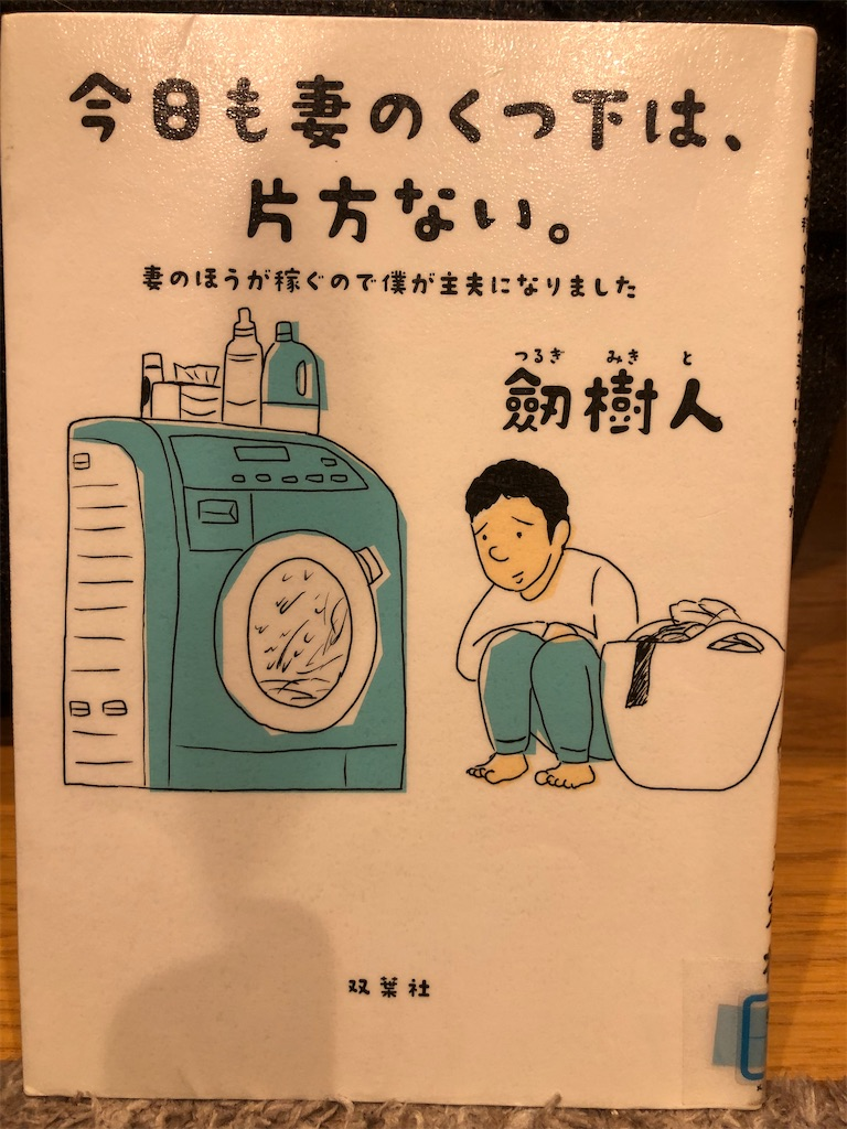 f:id:kazuyoshisan:20210216163355j:image