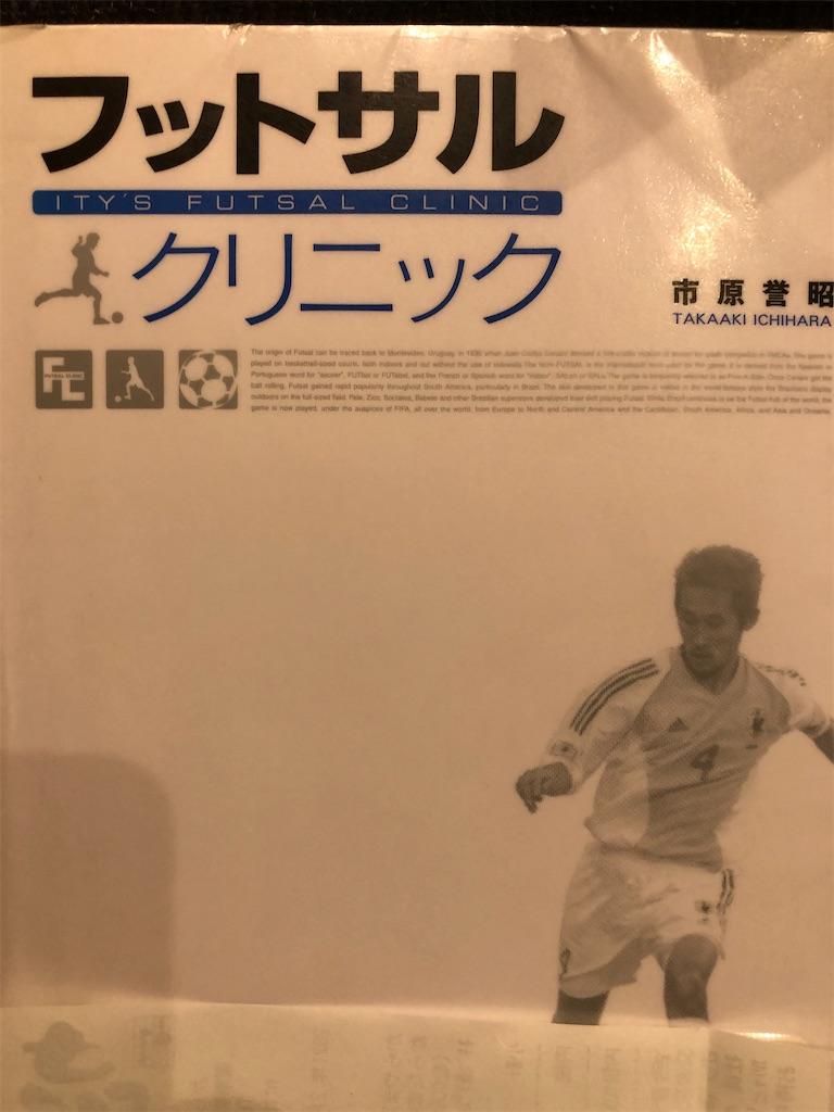 f:id:kazuyoshisan:20210217212306j:image