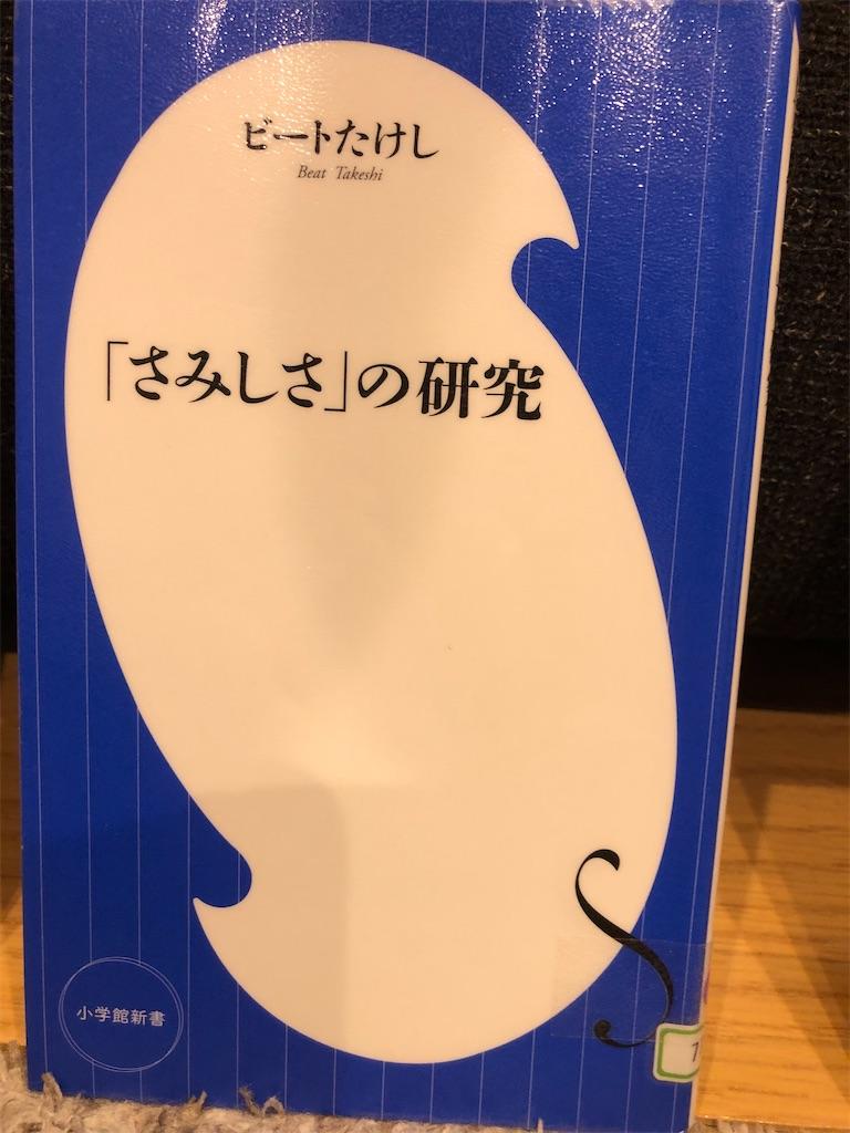f:id:kazuyoshisan:20210217212905j:image