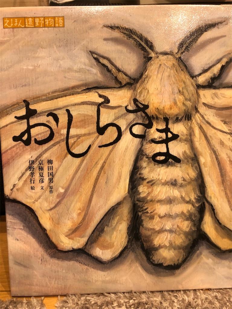 f:id:kazuyoshisan:20210221083553j:image