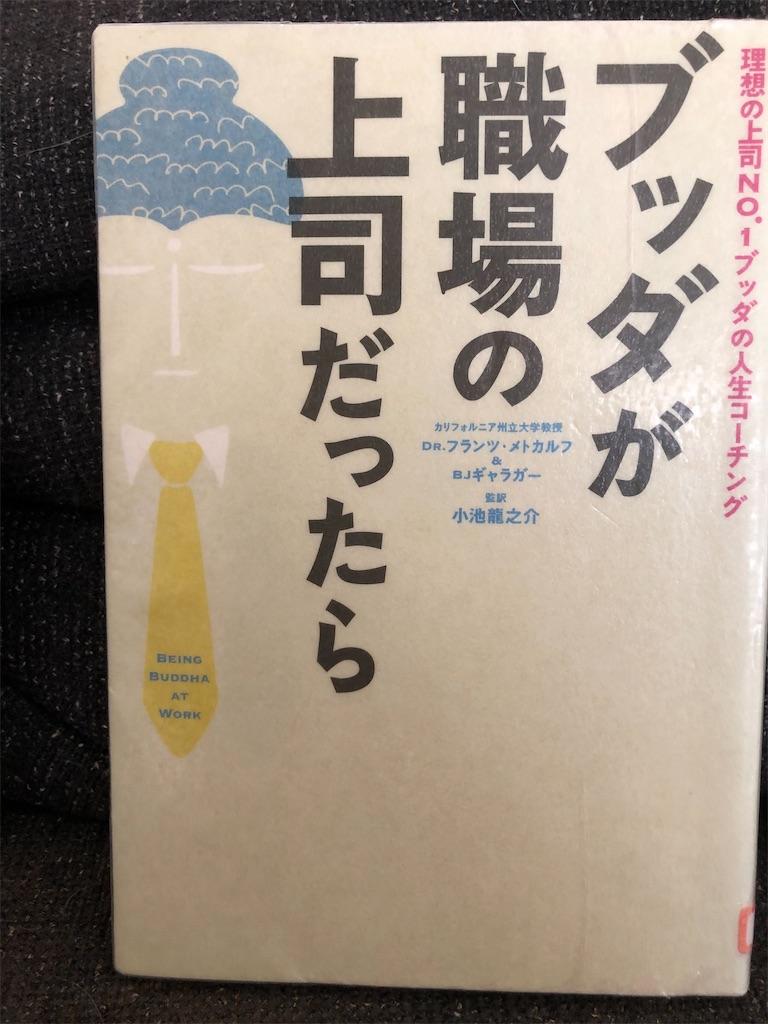 f:id:kazuyoshisan:20210221153614j:image