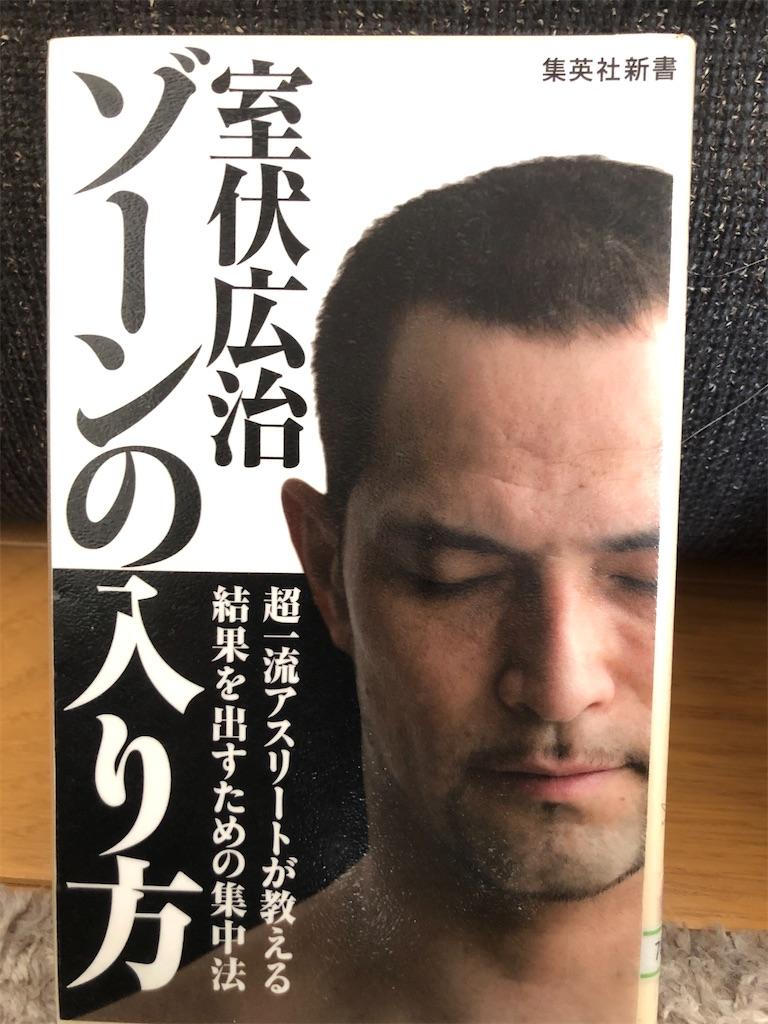 f:id:kazuyoshisan:20210221155447j:image