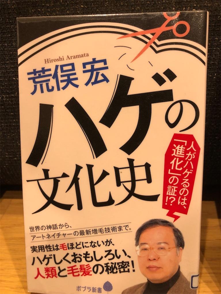 f:id:kazuyoshisan:20210223174659j:image