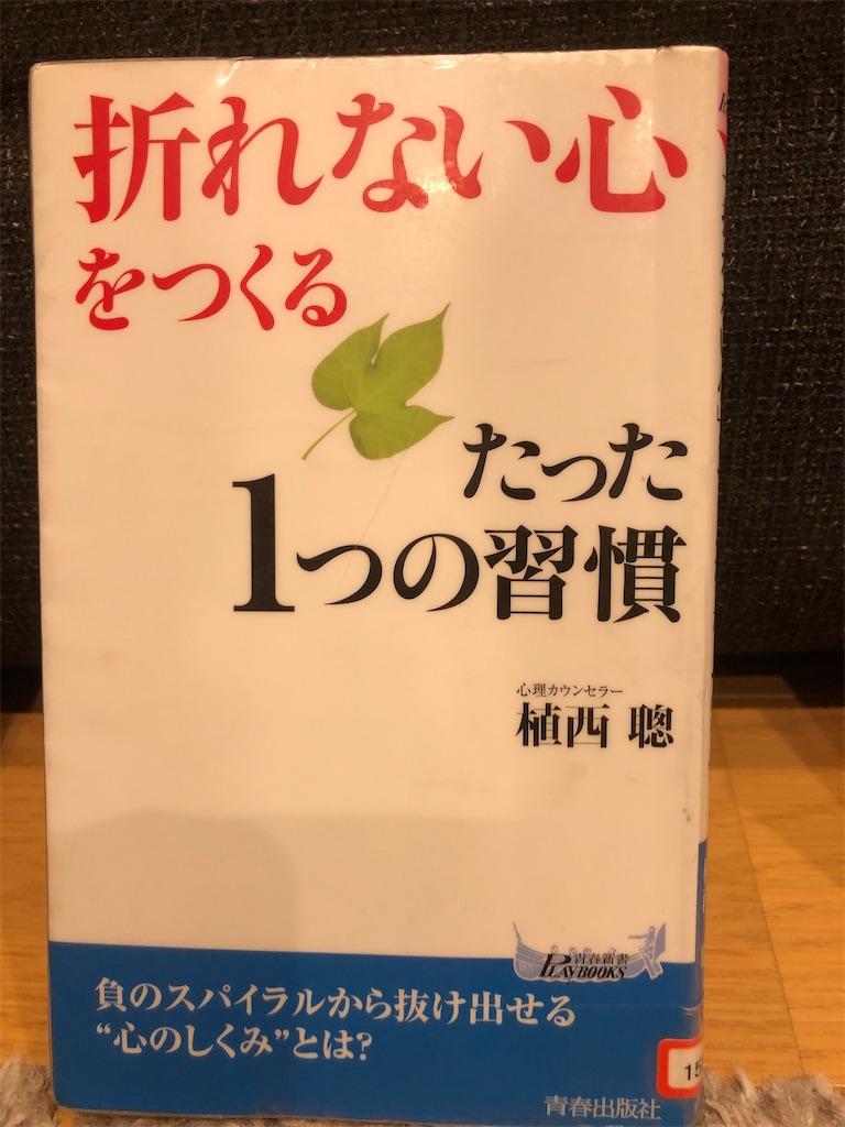 f:id:kazuyoshisan:20210223180340j:image