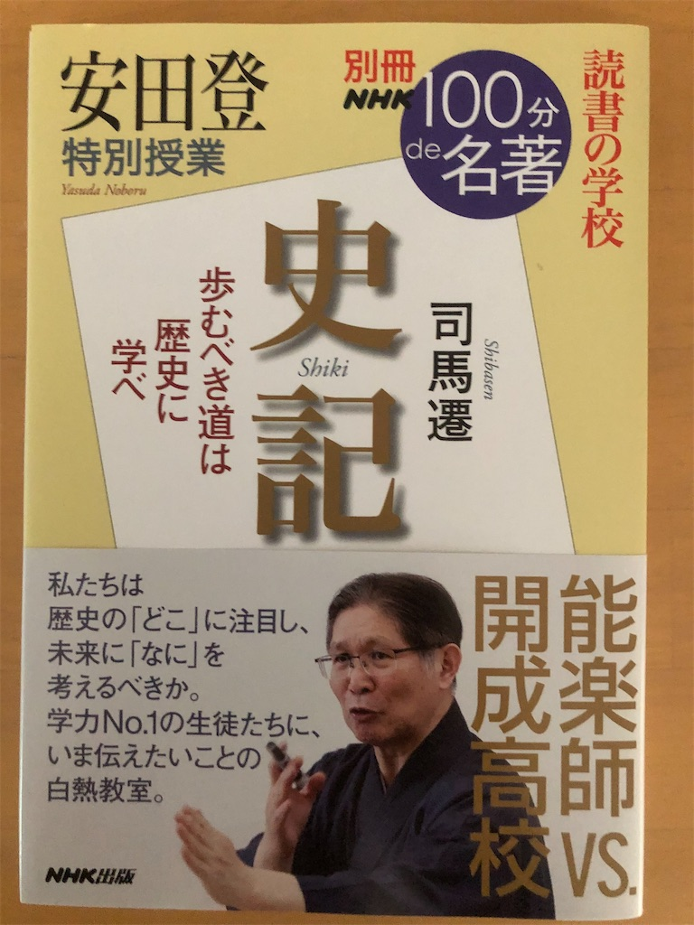 f:id:kazuyoshisan:20210228152631j:image