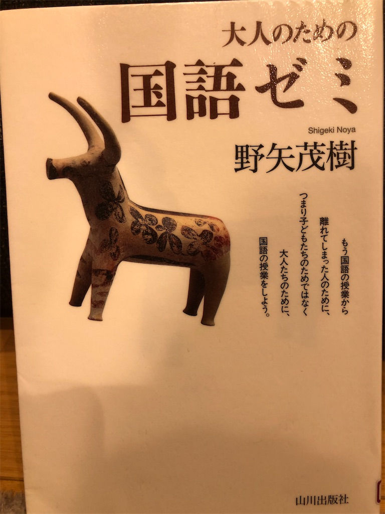 f:id:kazuyoshisan:20210228172203j:image