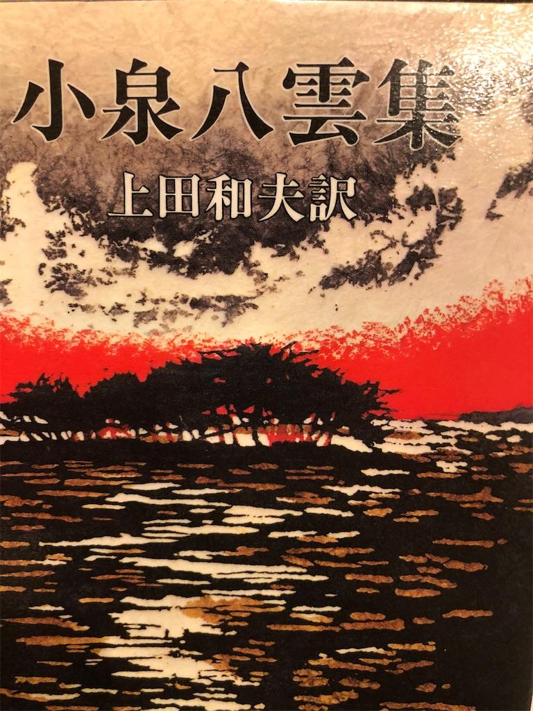 f:id:kazuyoshisan:20210228173532j:image