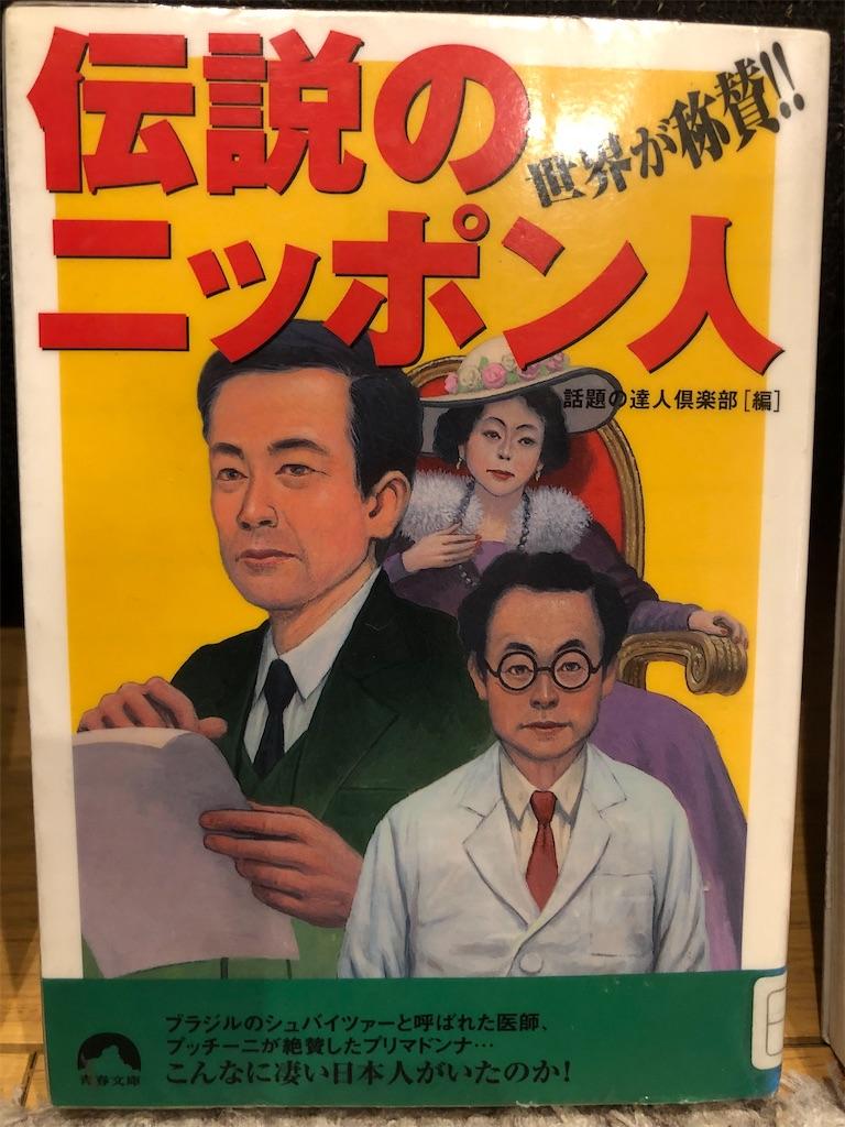 f:id:kazuyoshisan:20210228181441j:image