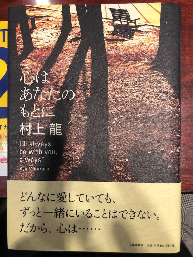 f:id:kazuyoshisan:20210302145537j:image