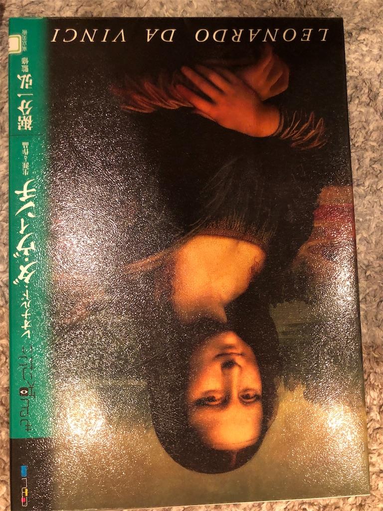 f:id:kazuyoshisan:20210308211445j:image