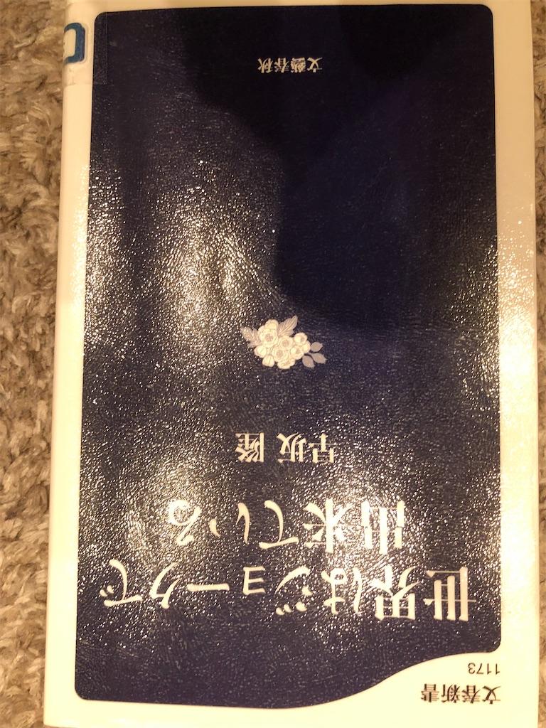 f:id:kazuyoshisan:20210308213842j:image