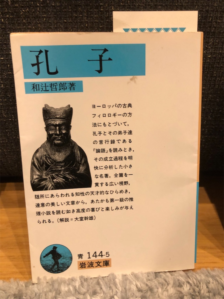 f:id:kazuyoshisan:20210309090949j:image
