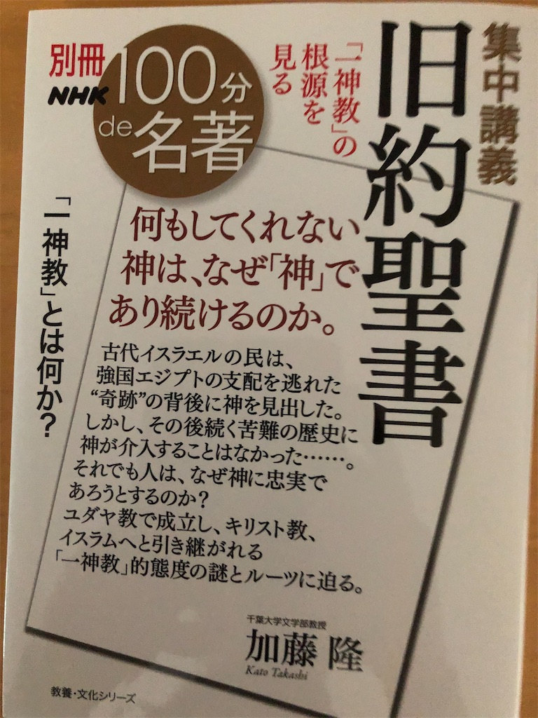 f:id:kazuyoshisan:20210309092027j:image