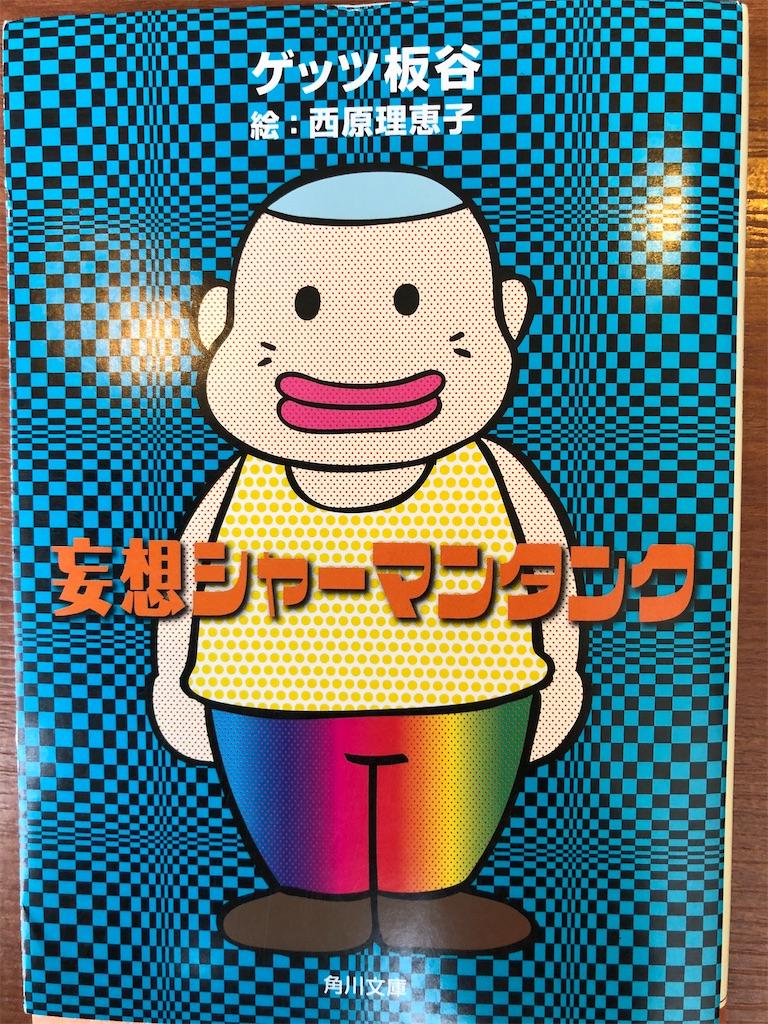 f:id:kazuyoshisan:20210312202730j:image