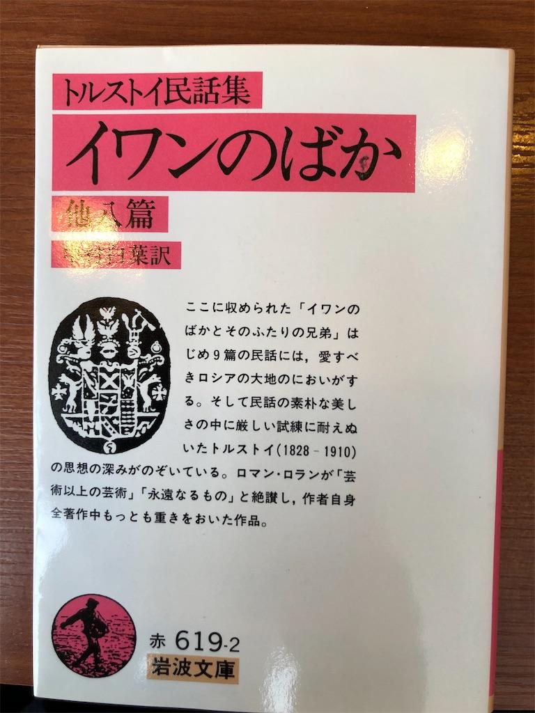 f:id:kazuyoshisan:20210314153729j:image