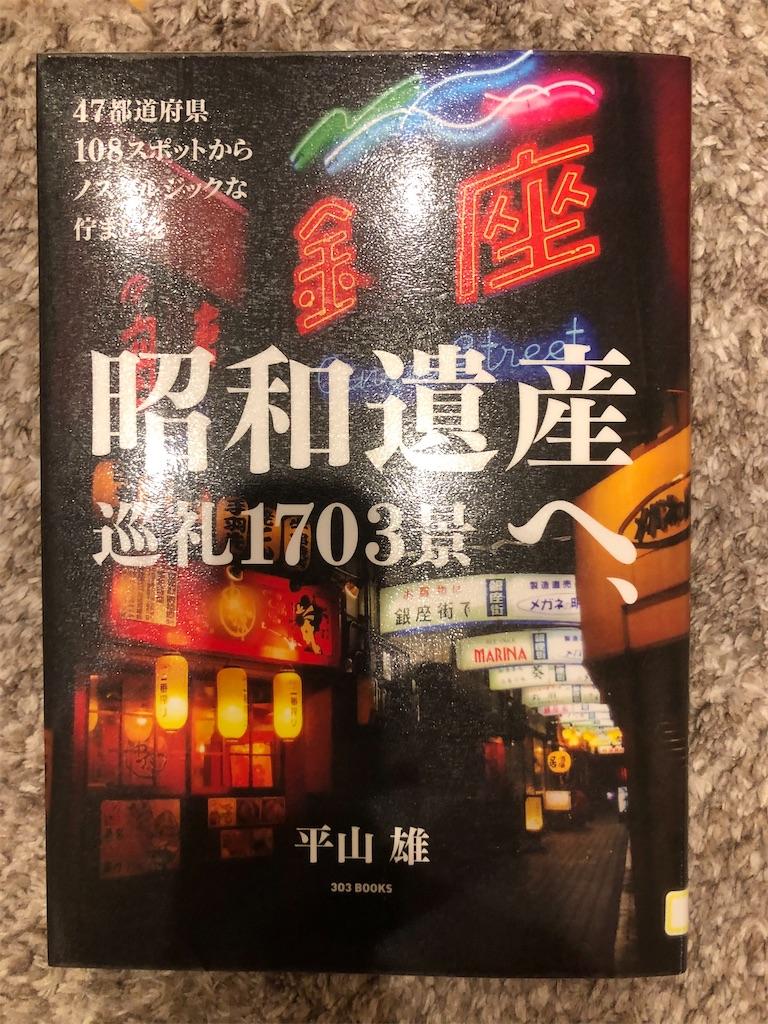 f:id:kazuyoshisan:20210315214622j:image