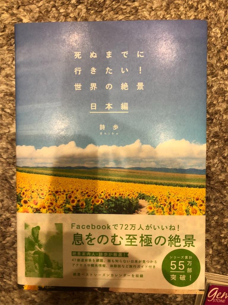 f:id:kazuyoshisan:20210317201321j:image