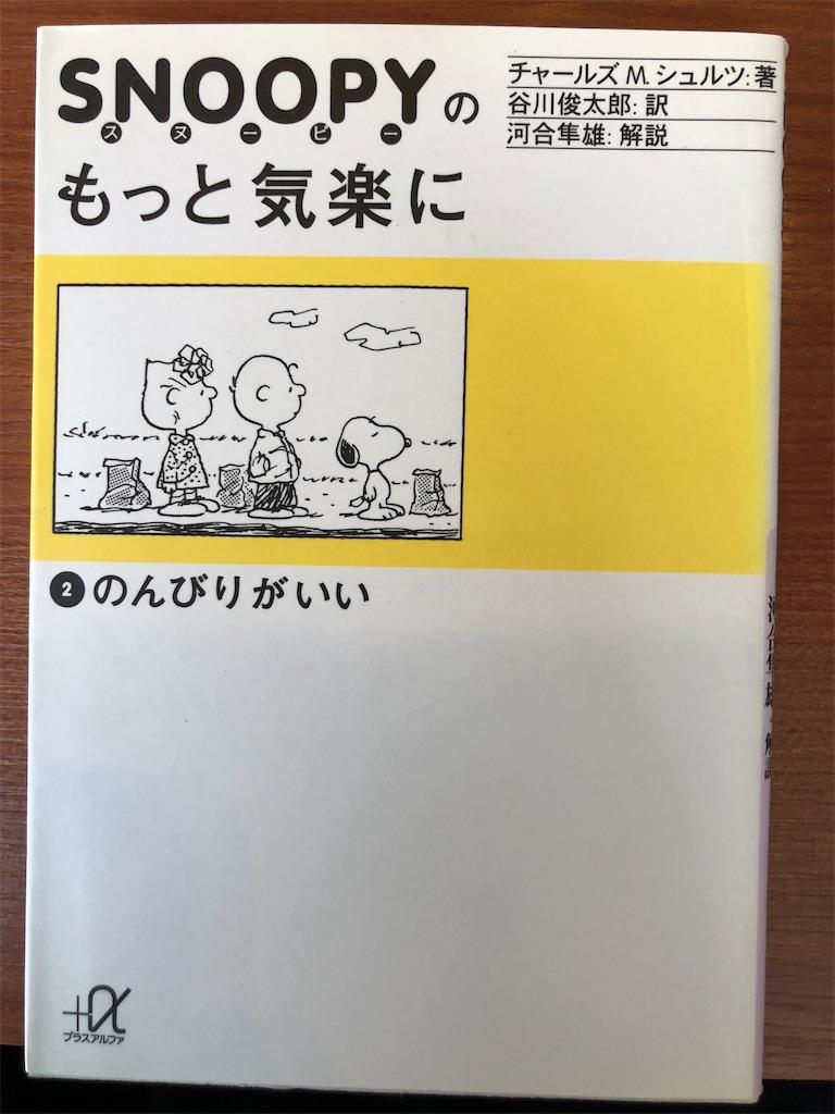 f:id:kazuyoshisan:20210317201536j:image