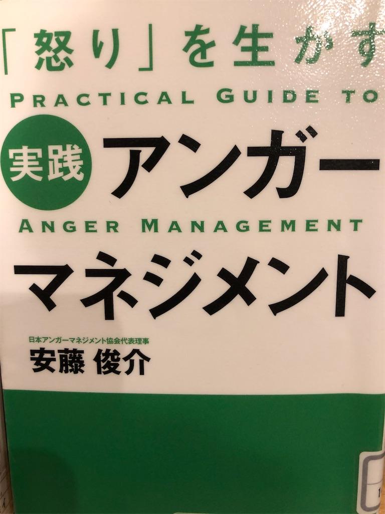 f:id:kazuyoshisan:20210327224648j:image