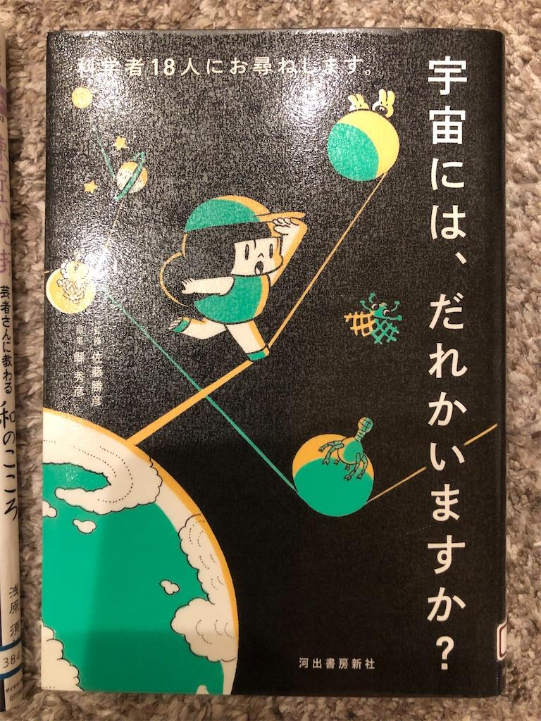 f:id:kazuyoshisan:20210329205144j:image