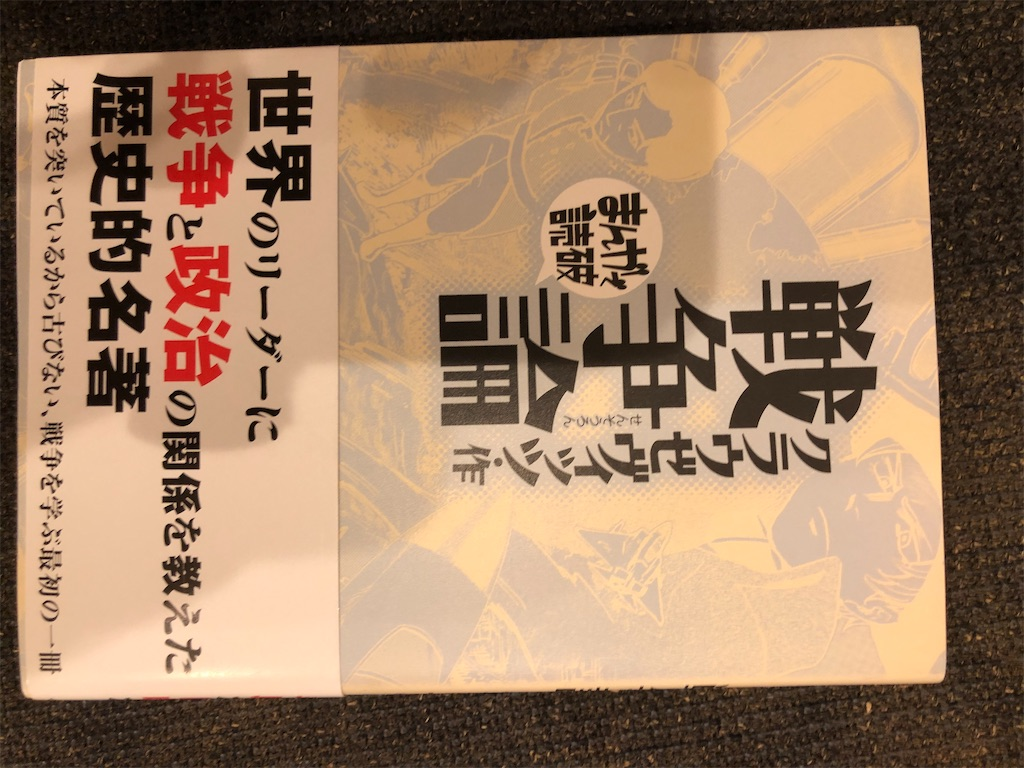 f:id:kazuyoshisan:20210329205502j:image
