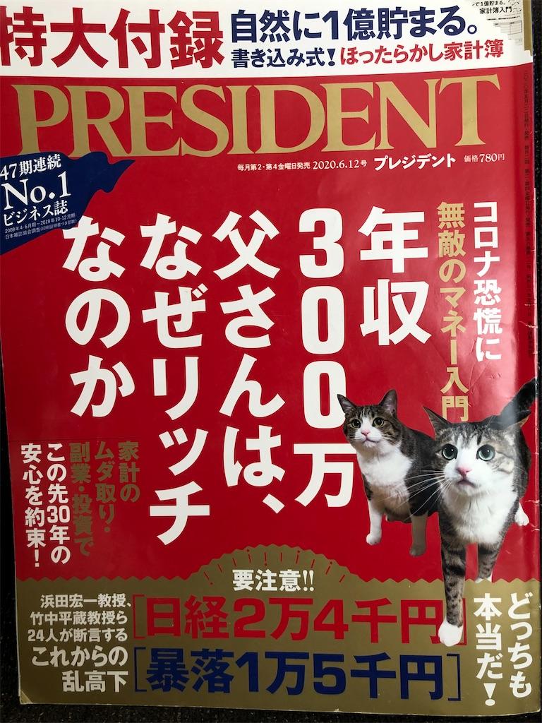 f:id:kazuyoshisan:20210402212732j:image