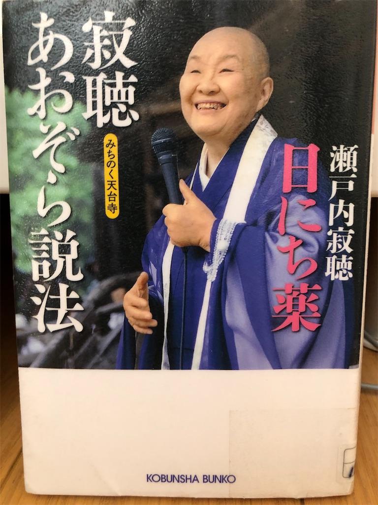 f:id:kazuyoshisan:20210404210843j:image