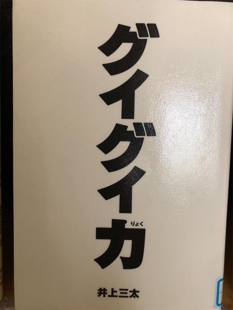 f:id:kazuyoshisan:20210412234804j:image