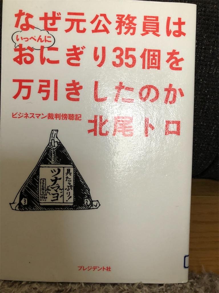 f:id:kazuyoshisan:20210413214746j:image