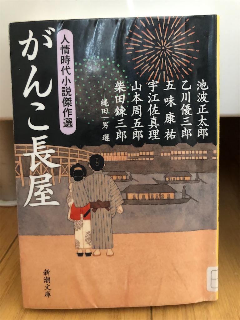 f:id:kazuyoshisan:20210416140503j:image
