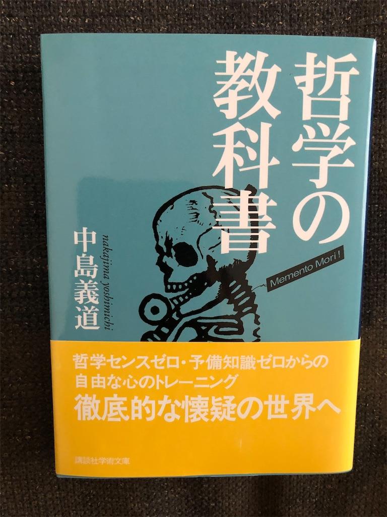 f:id:kazuyoshisan:20210420153907j:image
