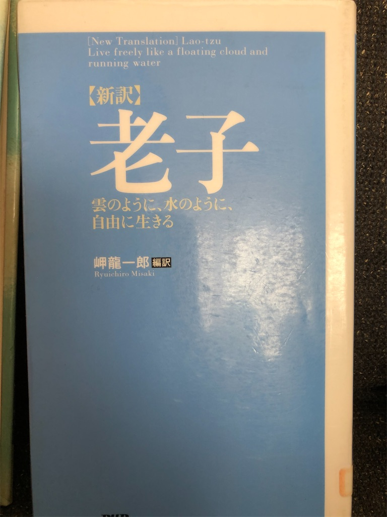 f:id:kazuyoshisan:20210420161018j:image