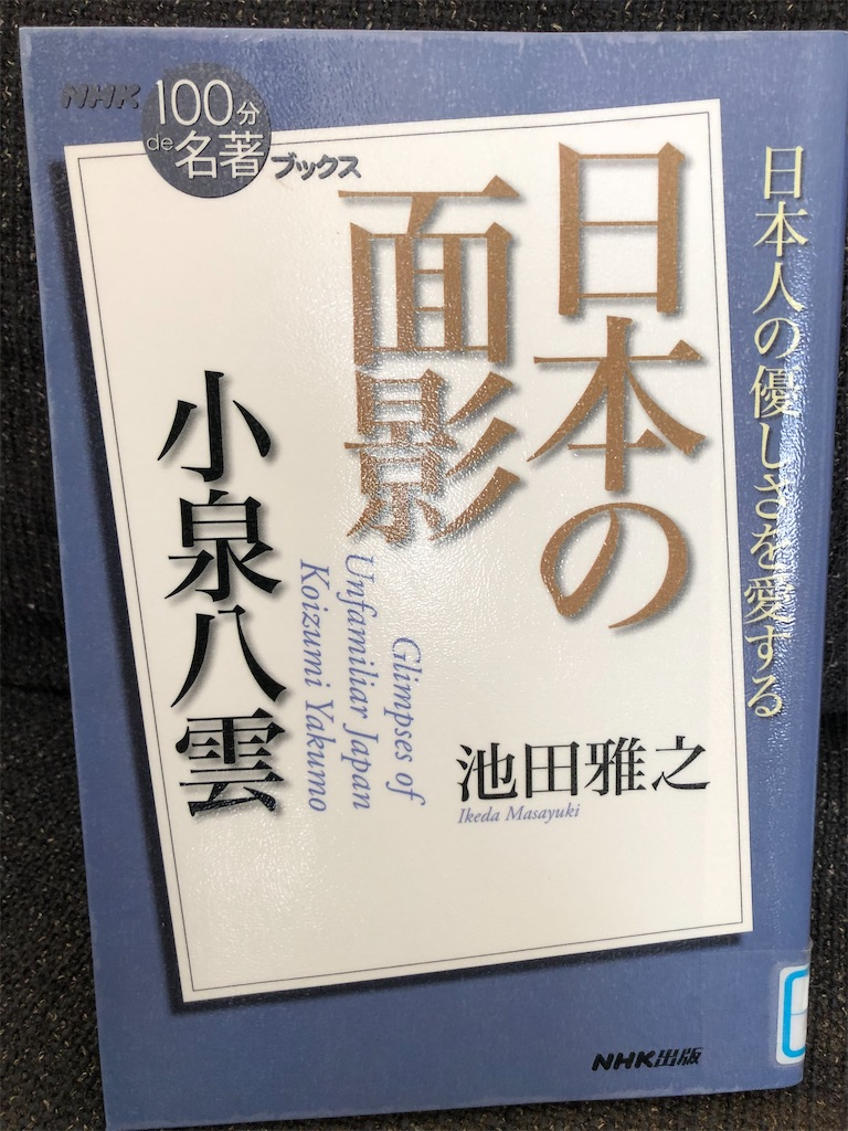f:id:kazuyoshisan:20210420162046j:image